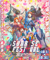 「サンライズフェスティバル2021 REGENERATION」本日スタート! 10月31日まで新宿と池袋の3劇場で開催!