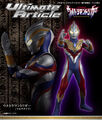 大迫力の40㎝スケール!「ウルトラマントリガー」がハイパーディテールと電子ギミックを兼ね備えたUAシリーズに堂々登場!