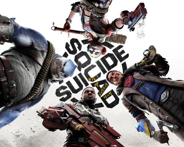 PS5/Xbox/PC「スーサイド・スクワッド:キル・ザ・ジャスティス・リーグ」2022年発売! 10月17日(日)に新情報発表!