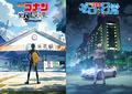 「名探偵コナン ゼロの日常」&「犯人の犯沢さん」がまさかのアニメ化! 青山剛昌先生コメントや特報PVを公開!