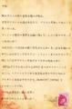 オープンワールドシューター「ファークライ6」本日発売! 浅田いにおら著名人が語る特別サイトも公開!