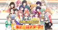 「プラオレ!~SMILE PRINCESS~」事前登録がスタート! DMM GAMESによる史上初の女子アイスホッケーゲーム