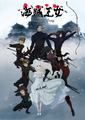 TVアニメ「海賊王女」第2話あらすじ・先行カット・予告動画公開! 中澤一登×Production I.Gオリジナルアニメ