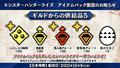 Nintendo Switch DL版「モンスターハンターライズ」が本日より価格改定! ハンターライフをより一層楽しくするDLコンテンツのお得なパックがセール中