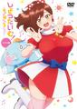 TVアニメ「しょうたいむ!~歌のお姉さんだってしたい」、10/10(日)放送開始の第2話先行カット公開!