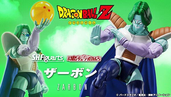 「ドラゴンボールZ」よりザーボンがS.H.Figuartsに登場! ドドリア、フリーザと並べれば、立ちはだかるフリーザ軍を再現可能!!