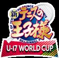 10年ぶりのTVシリーズ「新テニスの王子様 U-17 WORLD CUP」2022年放送! 20周年動画やキャストコメントも公開
