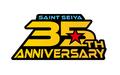 「聖闘士星矢」35周年アニバーサリーイヤー始動! ロゴとビジュアルシルエットを公開!