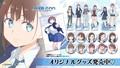 アニメ「月曜日のたわわ2」B2タペストリーやアクリルスタンドなどオリジナルグッズ、販売スタート!