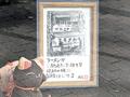 老舗ラーメン店「神田栄屋ミルクホール」が、10月8日をもって閉店