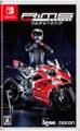 「リムズ レーシング」Switch版DLC発売! 究極のリアル・バイク・シミュレーション