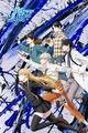 予備校デビュー・オブ・ザ・デッド! TVアニメ「ブルーピリオド」第3話あらすじ&先行場面カット公開!!