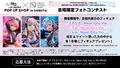 渋スクフィギュア×「Re:ゼロから始める異世界生活」期間限定ポップアップストアが10月15日(金)より開催!