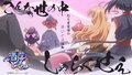 東映アニメーション×創通が贈る「江戸×アイドル」がテーマのパイロットフィルム「洒落どる(しゃれどる)」、10/25(月)公開!