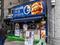 フライドチキン&チキンバーガー専門店「ハイカラフライドチキン」が、10月11日より営業中! ヨドバシAkiba1F