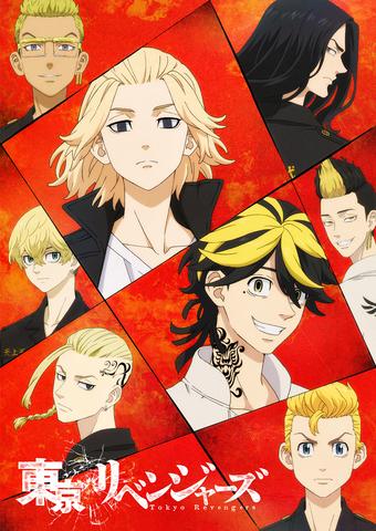 TVアニメ「東京リベンジャーズ」オープニング主題歌「Cry Baby」、マイキーが歌うスペシャルバージョンが公開!