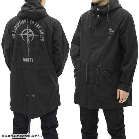 「機動戦士ガンダム 閃光のハサウェイ 」マフティの M-51ジャケット再発売決定! 本日より予約再販開始!!