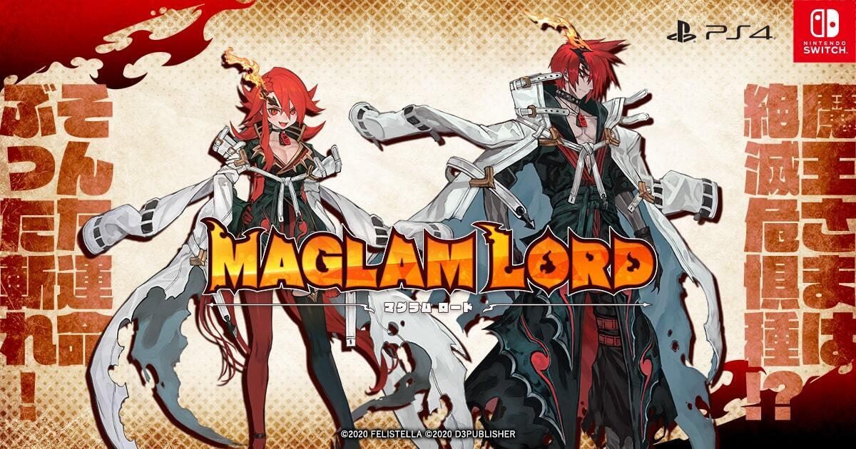 MAGLAM LORD