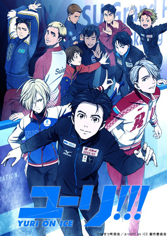 YURI!!! on ICE feat. w.hatano「You Only Live Once」