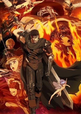 ダークファンタジーアニメ