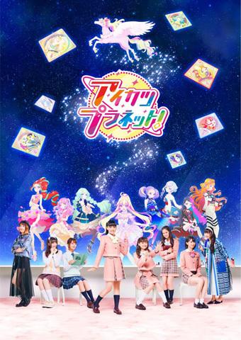 舞桜・るり・響子・栞from STARRY PLANET☆「Bloomy*スマイル」
