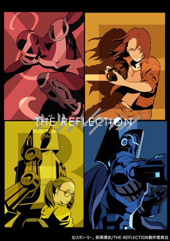 THE REFLECTION(ヴォルト・ヴォーテックス)