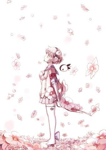 DREAMCATCHER/ナノ