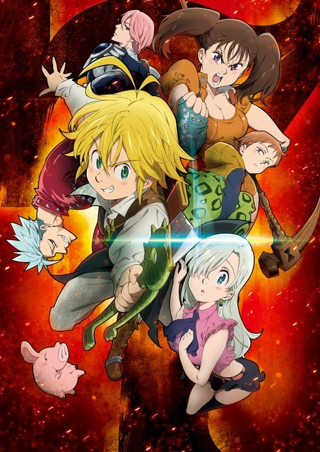 七つの大罪 The Seven Deadly Sins