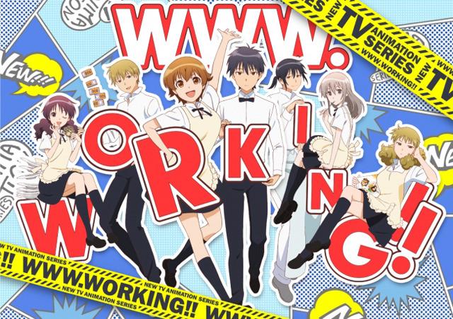 WWW.WORKING!!(鎌倉志保)
