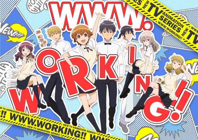 WWW.WORKING!!(東田大輔)