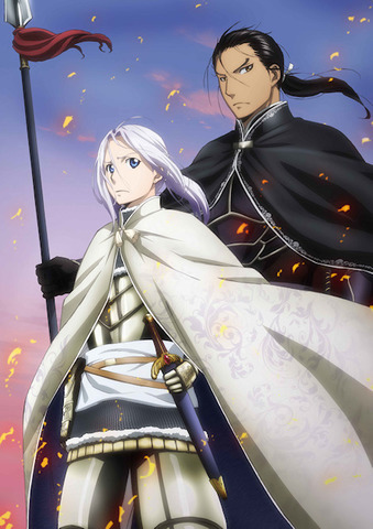 アルスラーン戦記 THE HEROIC LEGEND OF ARSLAN