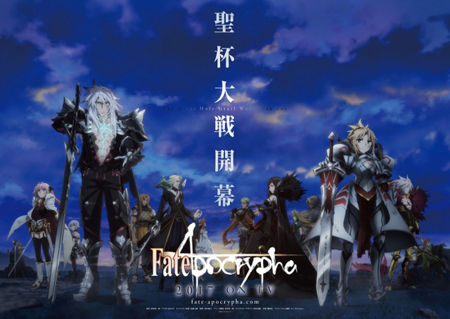 Fate/Apocrypha 赤のセイバー