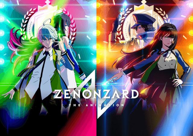 ゼノンザード THE ANIMATION
