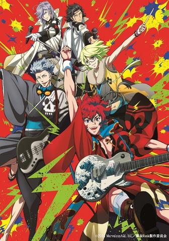 幕末Rock(沖田総司)