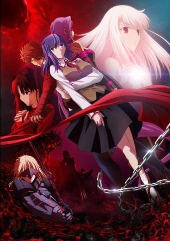 Fate/stay night 『Heaven's Feel』