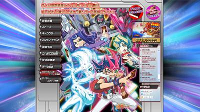 遊☆戯☆王ZEXAL II(セカンド)