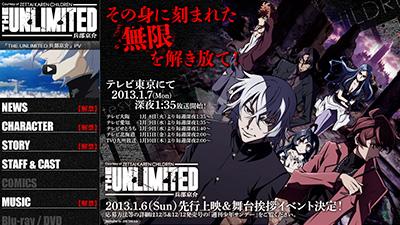 THE UNLIMITED -兵部京介- :絶対可憐チルドレン