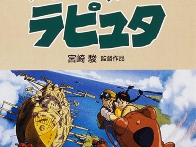 宮崎駿作品、どれが好き?