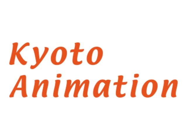 好きな京都アニメーション作品