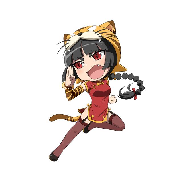 シマたん(寅)
