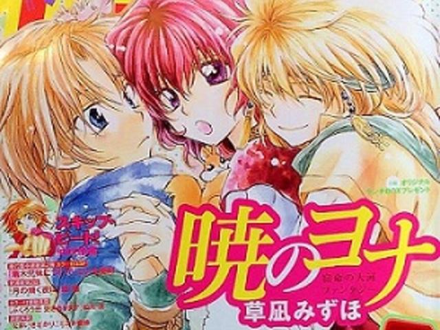 白泉社系アニメ人気投票!
