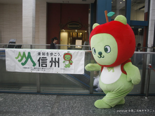 ご当地アニメ -長野編-