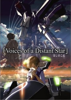 ほしのこえ The voices of a distant star