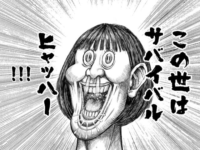 サバイバルアニメ人気投票