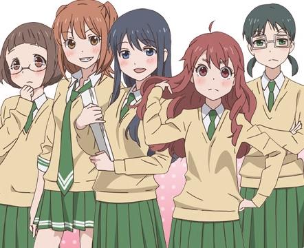 藤崎女子中学生徒会執行部『恋愛ラボ』の皆さんと