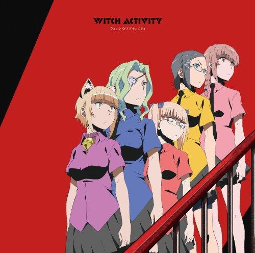 ウィッチ☆アクティビティ/KMM団