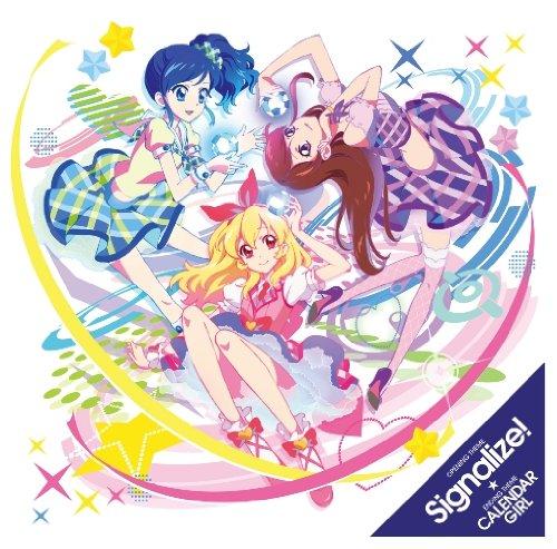 カレンダーガール/わか・ふうり・すなお from STAR☆ANIS