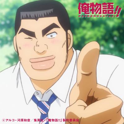剛田 猛男(ごうだ たけお)