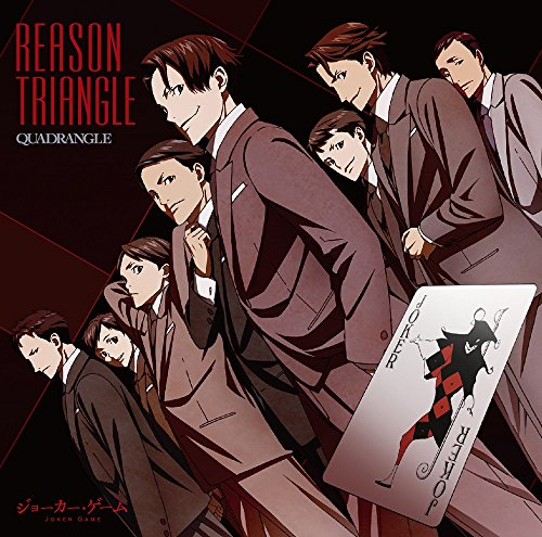REASON TRIANGLE
