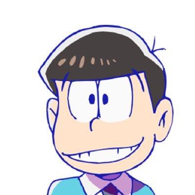 松野おそ松